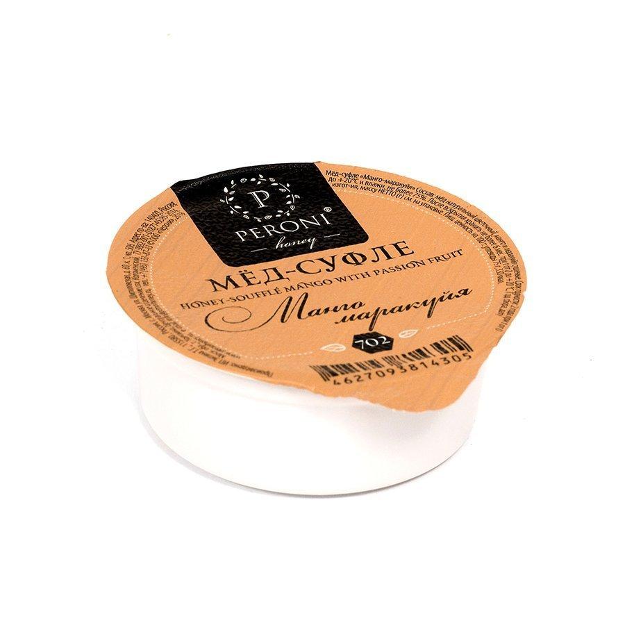 Honing Souffle Mango - Lekkerhoning.nl